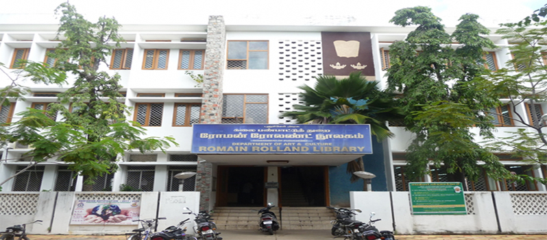 Romain Rolland Library | Pondicherry