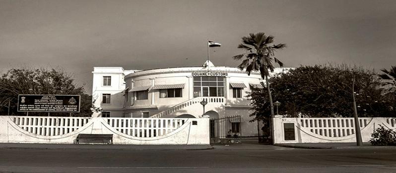 Customs House (Mât de pavillon, Douane)