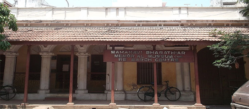 Bharathi Memorial Museum