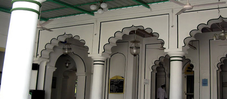 Kuthbha Mosque