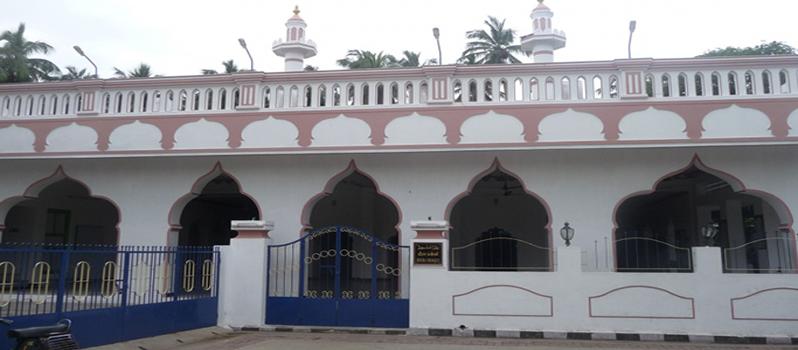 Meera Mosque